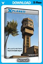 FSDG - Sharm El-Sheikh XP (X-Plane 11)